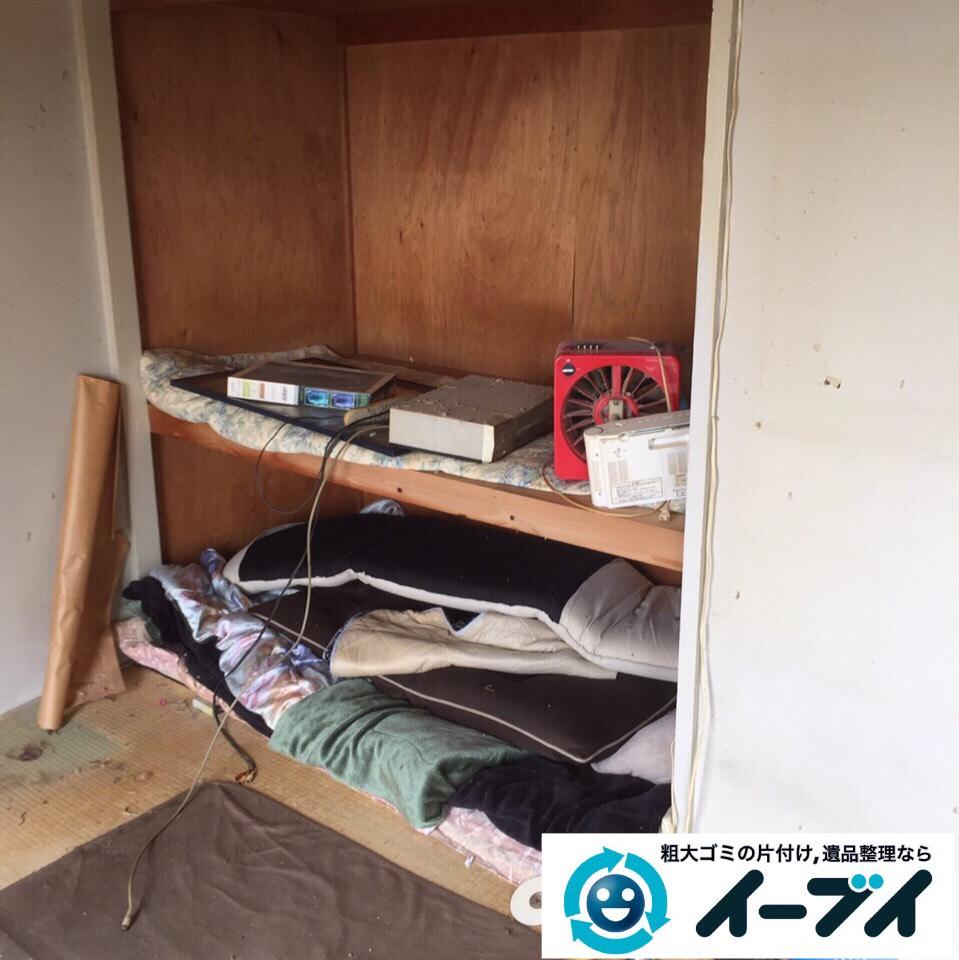 9月13日 大阪府大阪市旭区で引越し後の片付けでガスコンロや粗大ゴミの不用品回収をしました。写真2