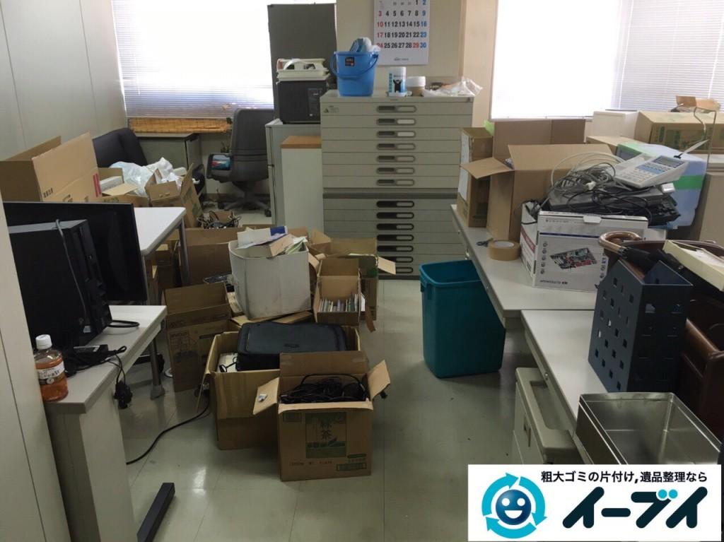 9月19日 大阪府大阪市中央区で事務所の粗大ゴミや事務机などの廃品の回収処分をしました。【後編】 写真1