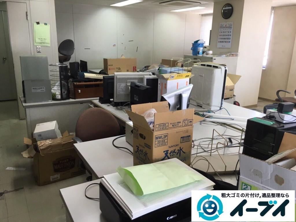 9月19日 大阪府大阪市中央区で事務所の粗大ゴミや事務机などの廃品の回収処分をしました。【後編】 写真3