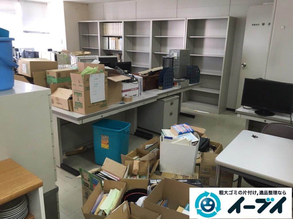 9月19日 大阪府大阪市中央区で事務所の粗大ゴミや事務机などの廃品の回収処分をしました。【前編】 写真1