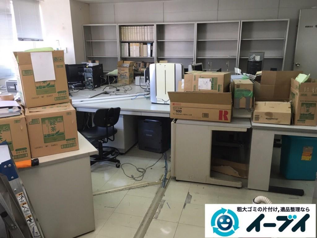 9月19日 大阪府大阪市中央区で事務所の粗大ゴミや事務机などの廃品の回収処分をしました。【前編】 写真4