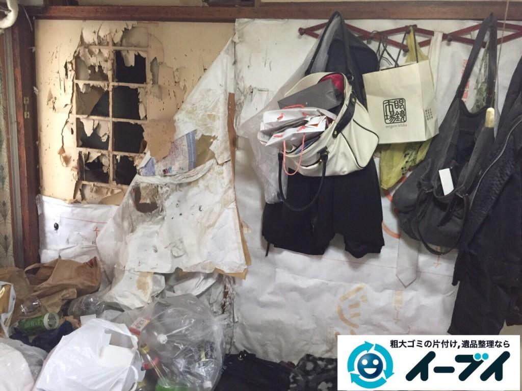 9月21日 大阪府大阪市東住吉区でゴミ屋敷の片付けのご依頼をいただきました。  写真1