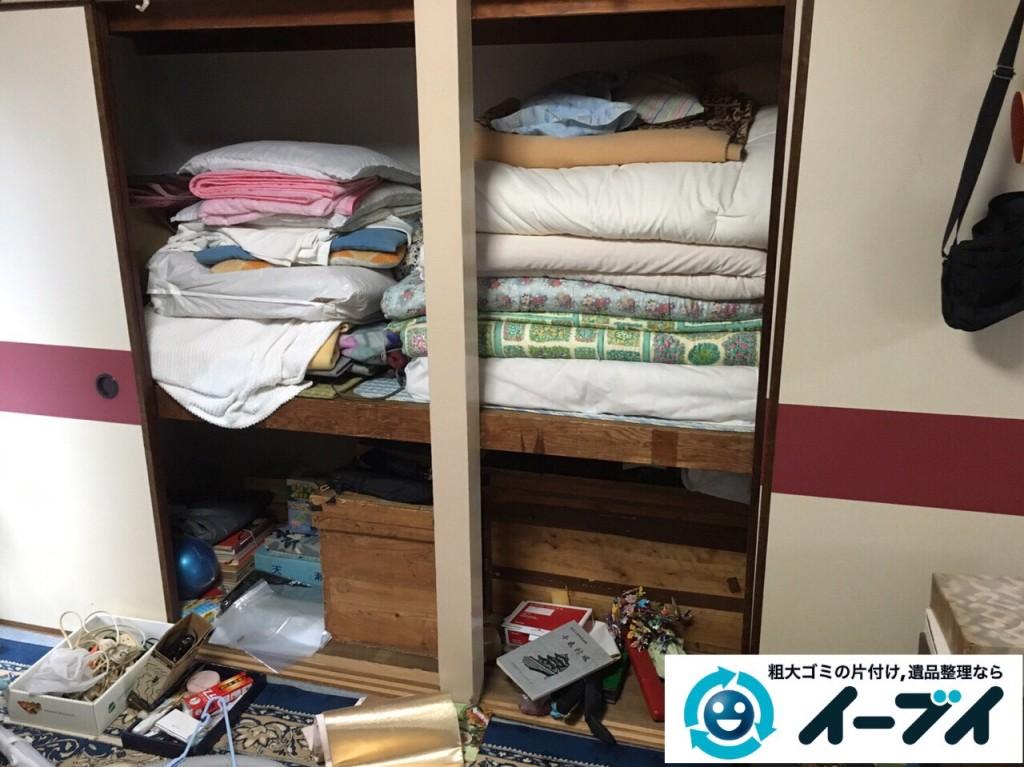 10月3日 大阪府八尾市で押し入れの布団や衣装ケースの粗大ゴミを不用品回収しました。写真2