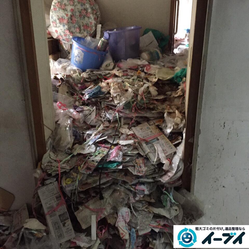 9月27日 大阪府豊能郡豊能町でゴミ屋敷の片付け処分をしました。写真1