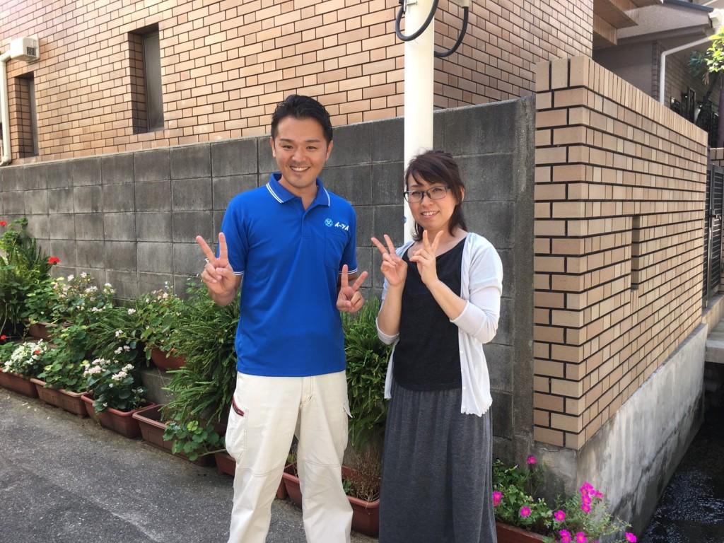 9月2日 大阪府高槻市で絨毯や植木などの廃品や粗大ゴミの不用品回収をしました。