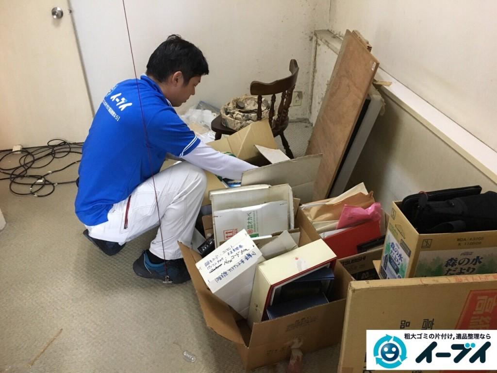 10月21日 大阪狭山市で引越しに伴う粗大ゴミや廃品の不用品回収をしました。写真2