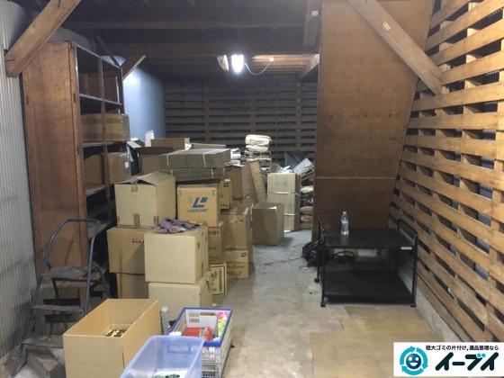 10月15日 大阪府富田林市で倉庫の片付けに伴う廃品や粗大ゴミの処分をしました。写真4
