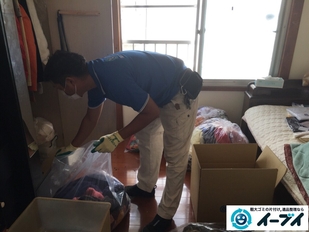 10月16日 大阪府箕面市で遺品整理での遺品や衣類の処分や家具処分をしました。写真4