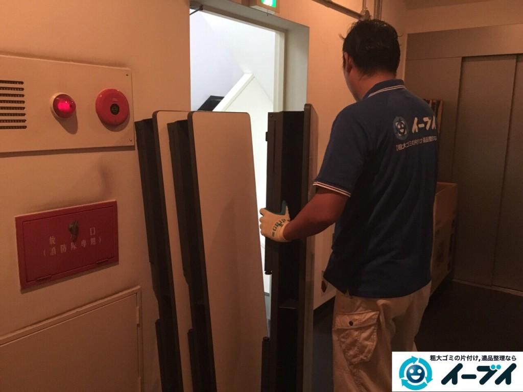 10月10日 大阪府大阪市北区でエステサロンの店舗什器や粗大ゴミの不用品回収をしました。写真4