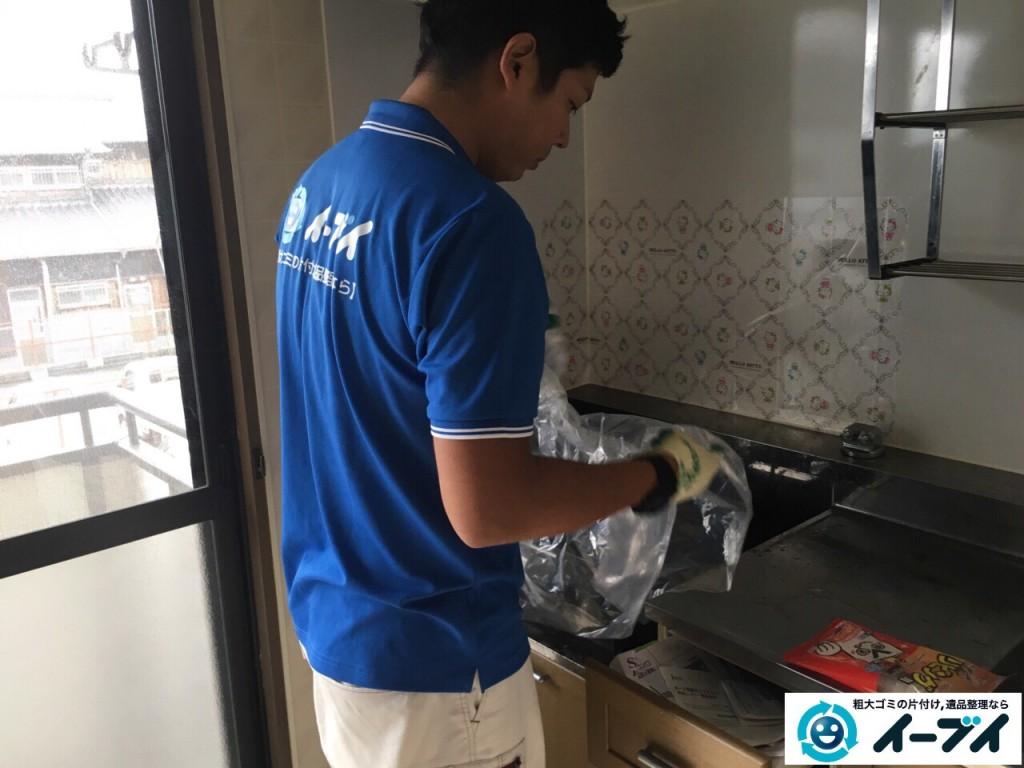 10月14日 大阪府泉南市でガスコンロや折りたたみベッド等の粗大ゴミの不用品回収をしました。写真1