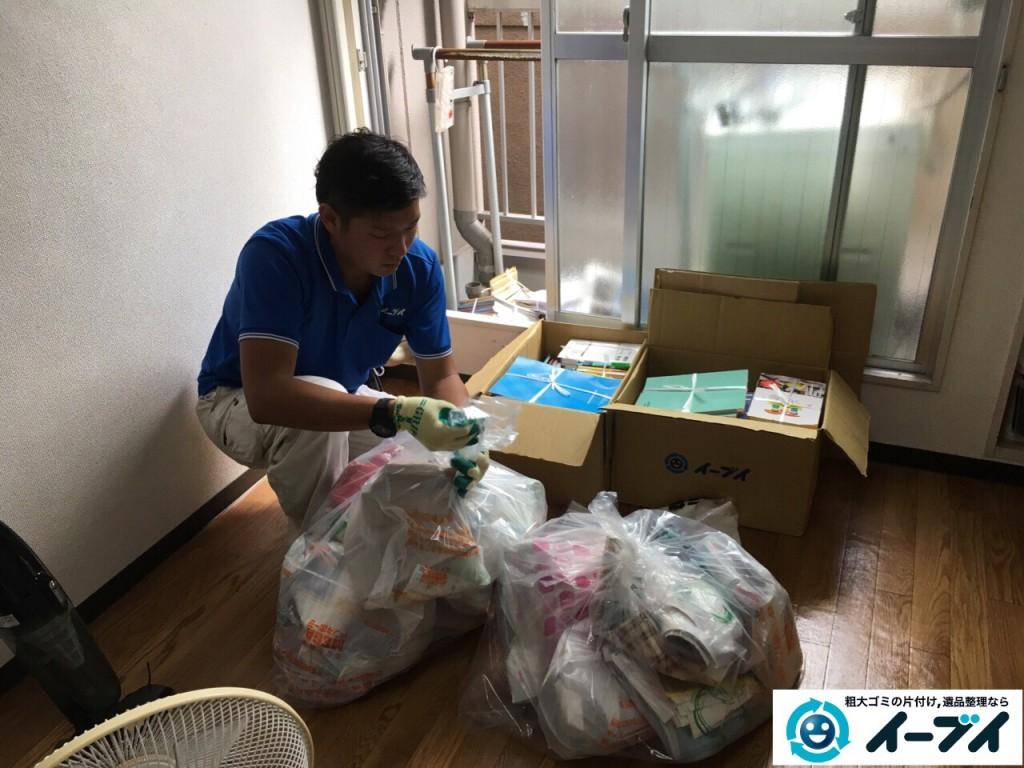 10月7日 大阪府大阪市港区でベランダの洗濯機や本など廃品や粗大ゴミの処分をしました。写真2