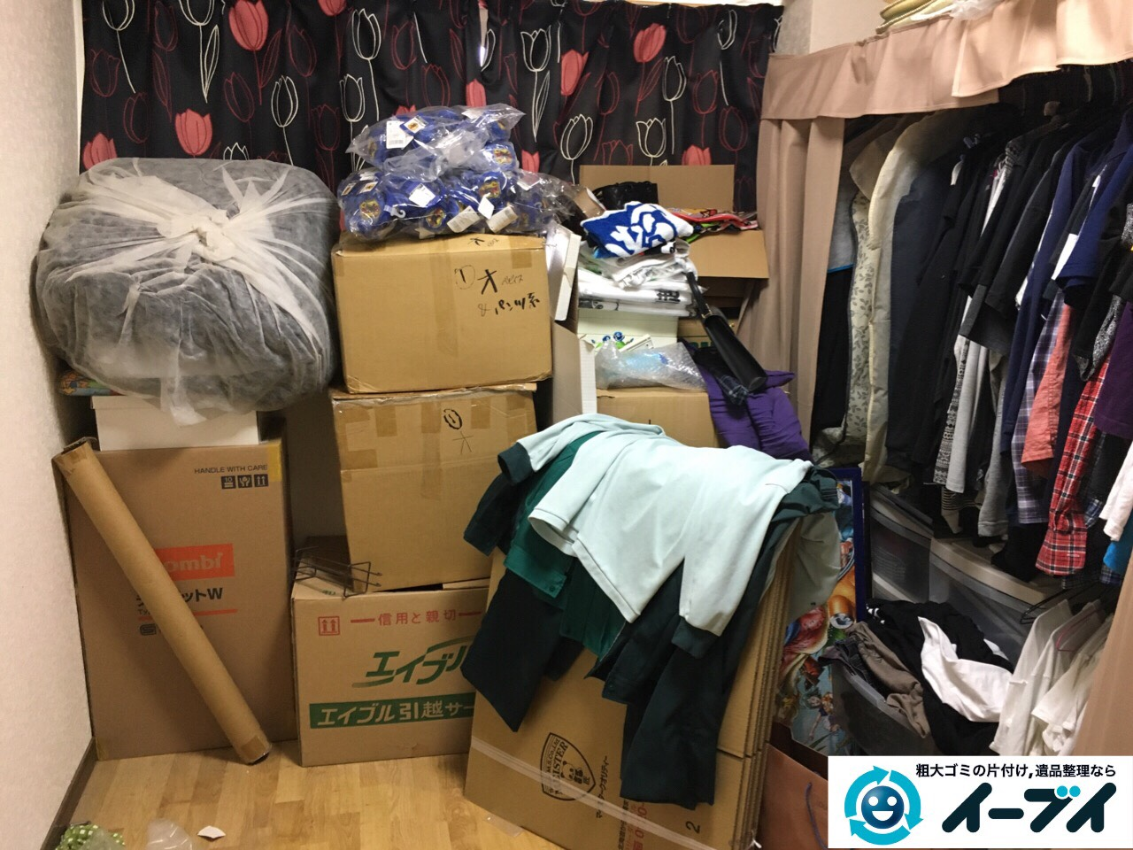 10月11日  大阪府大阪市城東区で衣類やソファー等の粗大ゴミの不用品回収をしました。写真1
