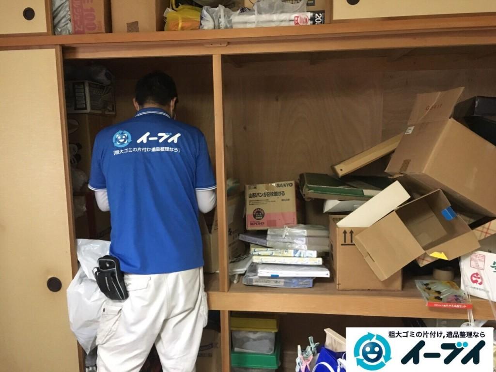 10月22日 大阪府貝塚市でゴミ屋敷の家具や粗大ゴミの片付けをしました。写真7