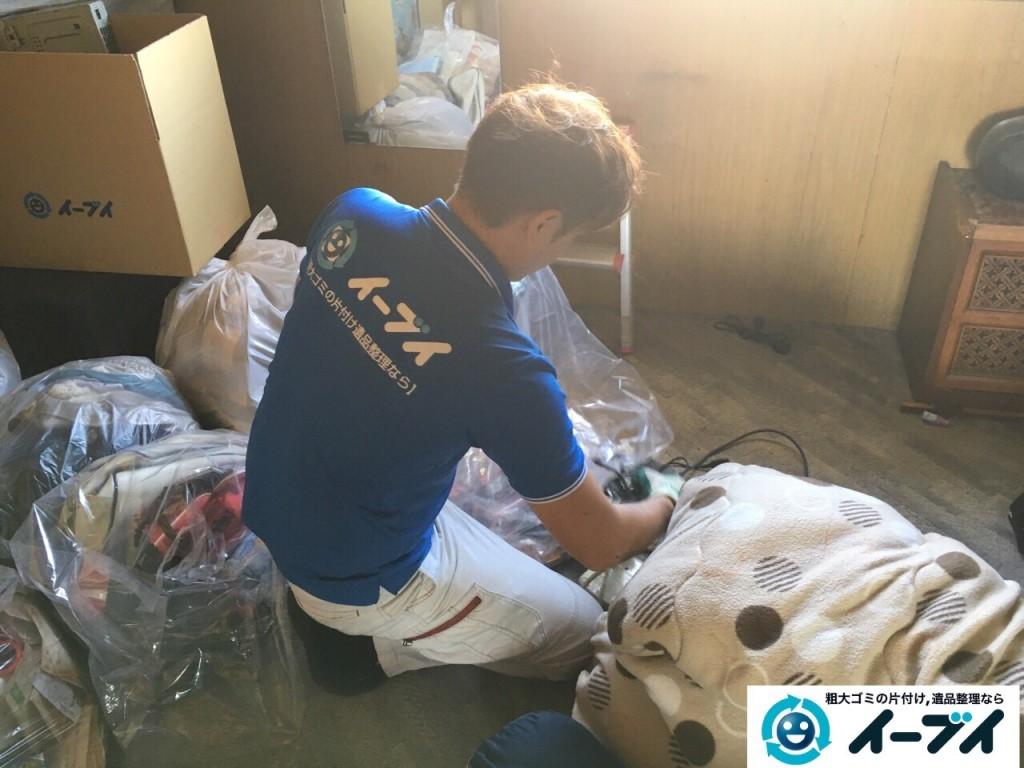 11月6日 大阪府藤井寺市で遺品整理に伴う部屋の残置物の処分をしてきました。写真5