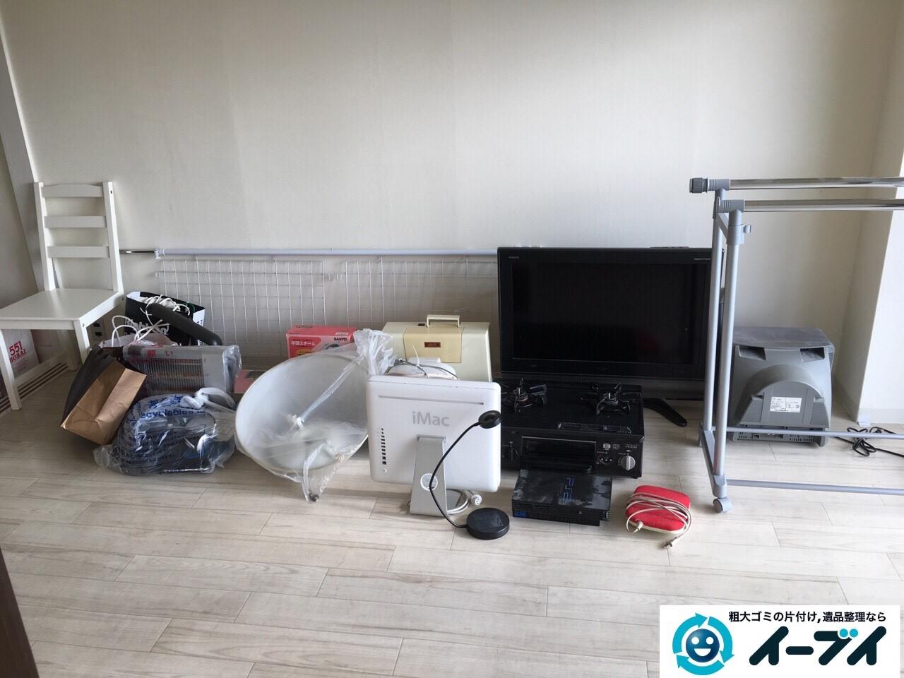 12月2日 大阪府堺市堺区でテレビやパソコンなど細々した廃品や粗大ゴミの処分をしました。写真1