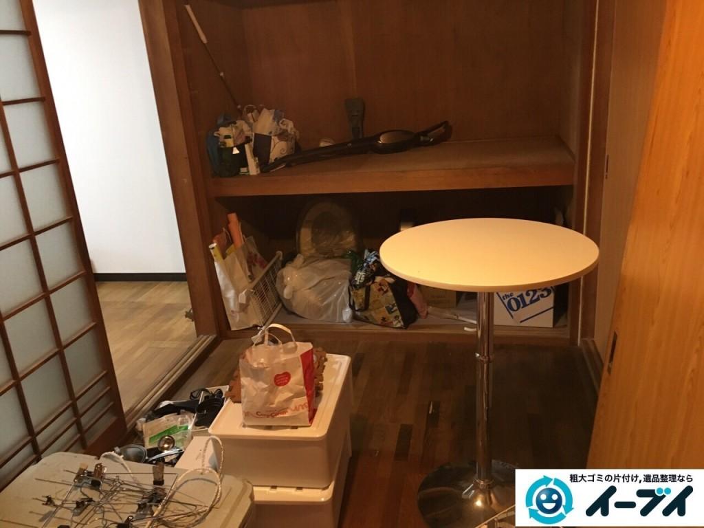 12月5日 大阪府吹田市でテーブルや粗大ゴミを不用品回収しました。写真6