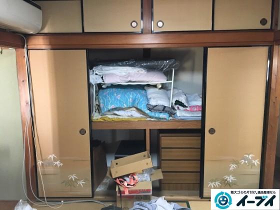 12月4日 大阪府三島郡島本町で家具や粗大ゴミ処分に伴う遺品整理をしました。写真2