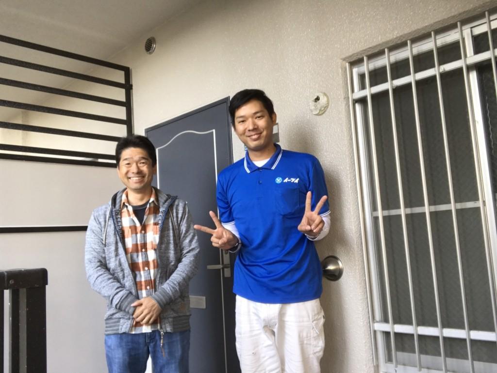11月15日 奈良県奈良市のお客様でマンションの不用品回収をイーブイで作業させて頂きました。