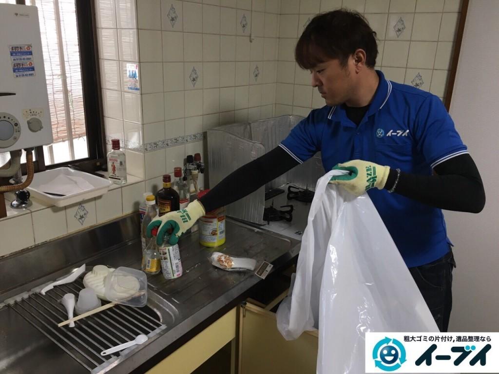 12月13日 大阪府枚方市で部屋の引越しに伴う粗大ゴミの不用品回収をしました。写真3
