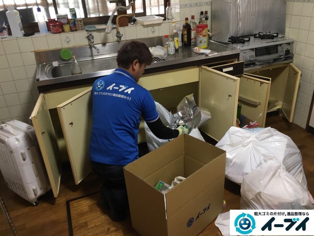 12月13日 大阪府枚方市で部屋の引越しに伴う粗大ゴミの不用品回収をしました。写真2