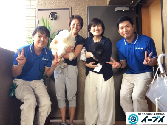 12月6日 大阪府大阪市阿倍野区でベッドの不用品回収でイーブイを利用していただきました。