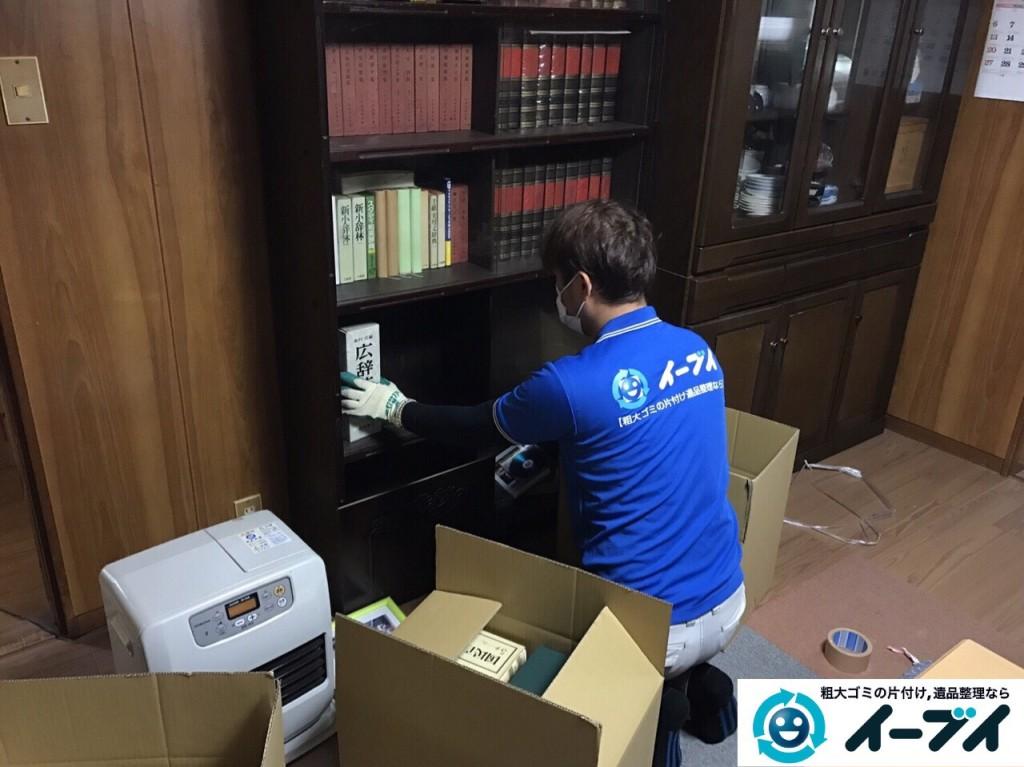 12月27日 大阪府大阪市阿倍野区で本棚や家具処分に伴う粗大ゴミの片付けをしました。写真1