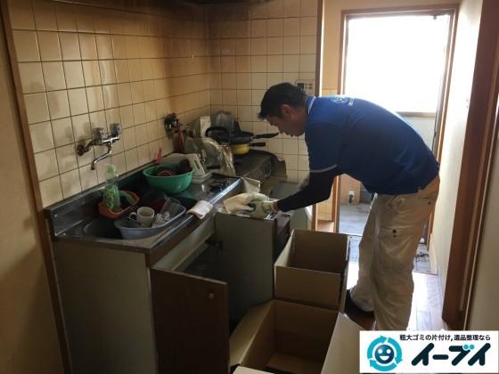 1月13日 大阪府大阪市西成区で洗濯機や食器など生活ゴミや粗大ゴミの不用品回収をしました。写真1