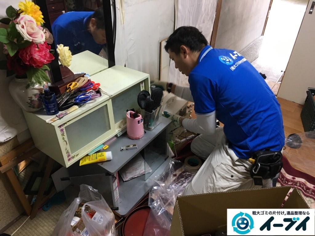 2017年1月31日大阪府大阪市淀川区で遺品整理に伴い遺品の処分や生活ゴミの片付けを行いました。写真2