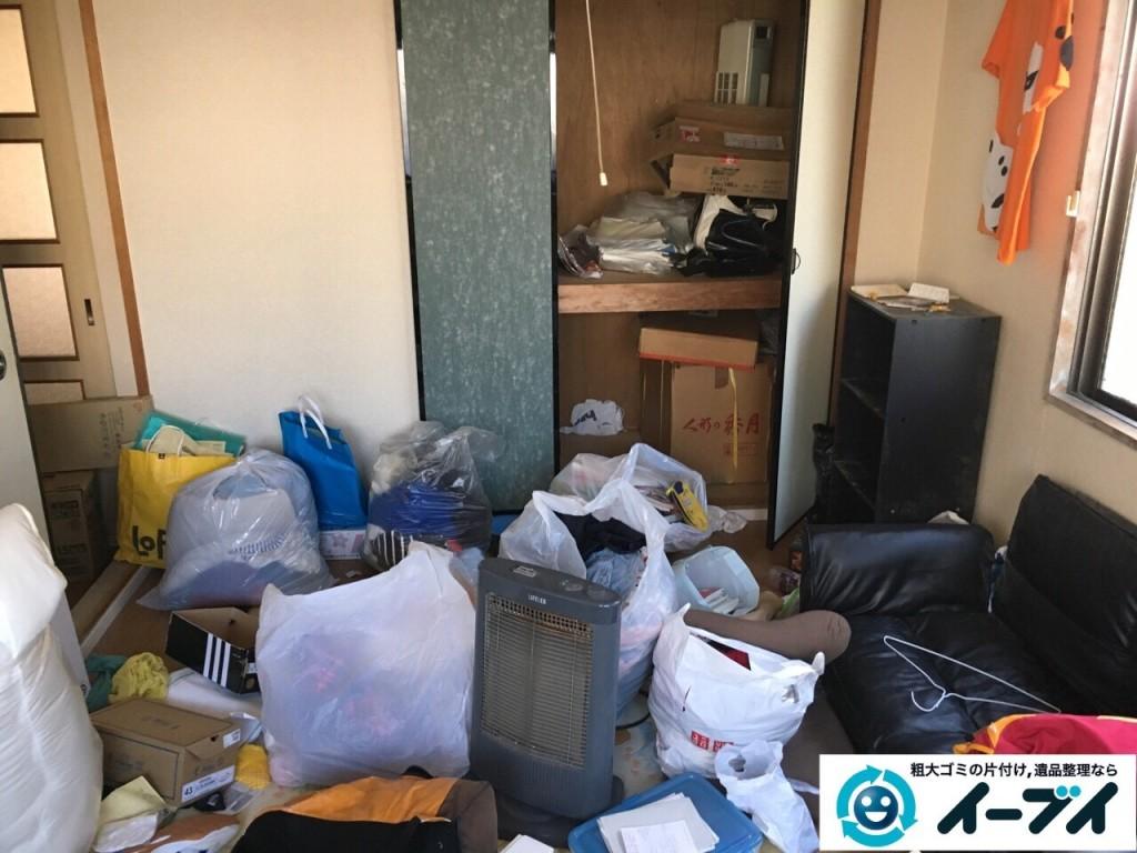 2017年1月26日大阪府泉佐野市で引越しに伴う、引っ越しゴミや粗大ゴミの不用品回収をしました。写真3