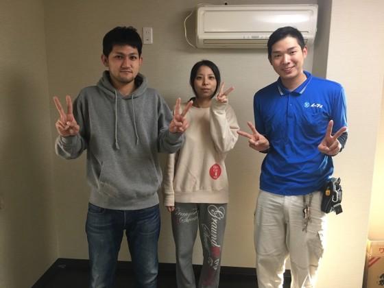 2017年1月26日大阪府大阪市東住吉区でベッド等の家具処分と食器や粗大ゴミの不用品回収で利用していただきました。
