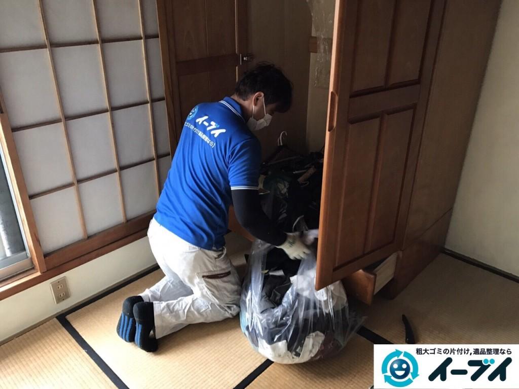 1月9日 大阪府大阪市福島区で遺品整理に伴う布団や嫁入りタンスの家具処分をしました。写真7