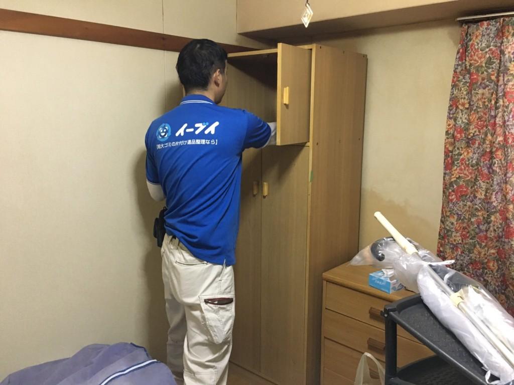12月6日 大阪府大阪市東成区で家具処分や粗大ゴミの不用品回収をしました。写真1