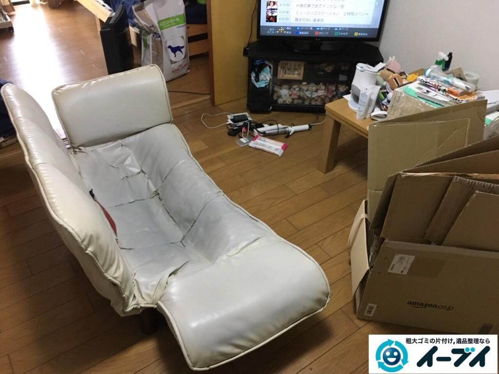 2017年1月27日大阪府泉南郡熊取町でソファーやベランダの廃品や粗大ゴミの不用品回収をしました。写真2