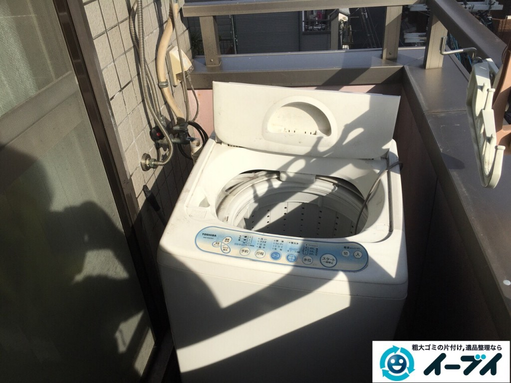 12月4日 大阪府大阪市中央区で洗濯機や洗剤などの粗大ゴミの不用品回収をしました。写真2