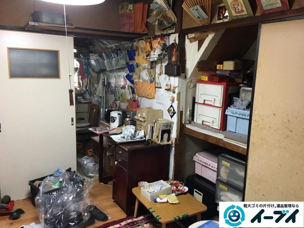 2017年2月6日大阪府東大阪市で遺品整理に伴い家具処分や生活用品の粗大ゴミを処分しました。写真7