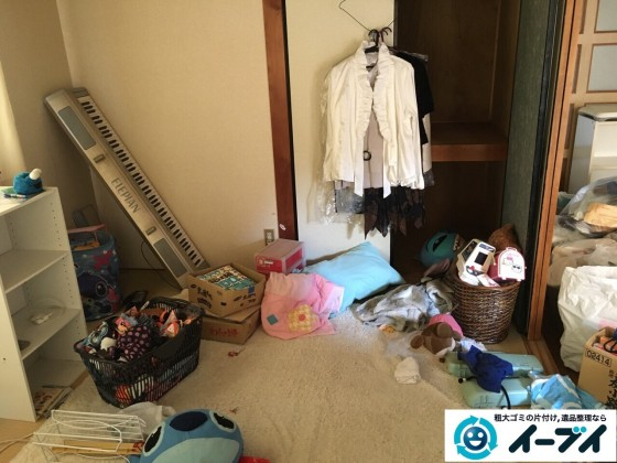 2017年2月15日大阪府泉南市で引越し後の片付けで粗大ゴミや不用品回収をしました。写真2