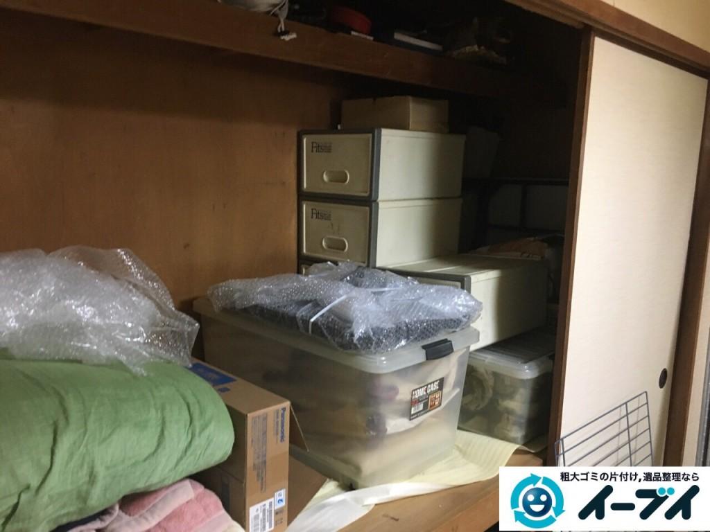 2017年3月2日大阪府大阪市阿倍野区で大型家具や押し入れの布団や粗大ゴミの不用品回収をしました。写真4