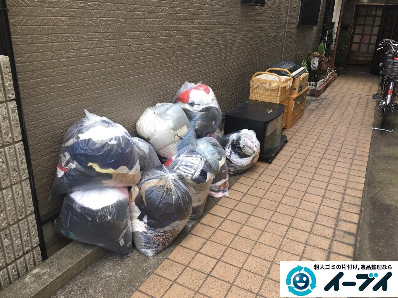 衣類 大阪 ゴミ 市