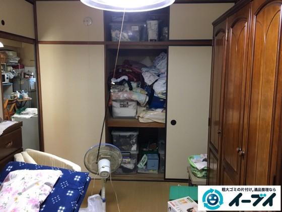 2017年2月27日大阪府阪南市で遺品整理に伴い生活ゴミや粗大ゴミの処分をしました。写真3