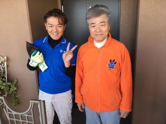 2017年4月2日大阪府大阪市東成区でマッサージチェアの処分でイーブイを利用していただきました。