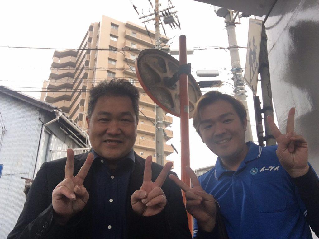 2017年3月15日大阪府八尾市で遺品整理のためイーブイをご利用して頂けました。