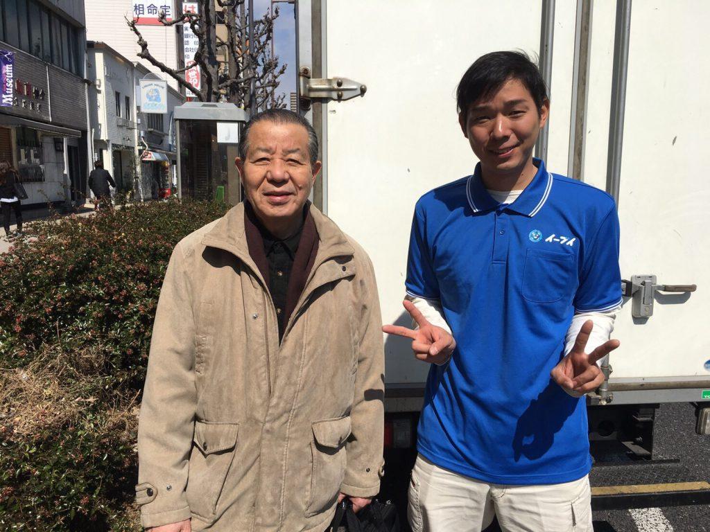 2017年3月27日大阪府大阪市北区で、遺品整理でイーブイをご利用して頂きました。
