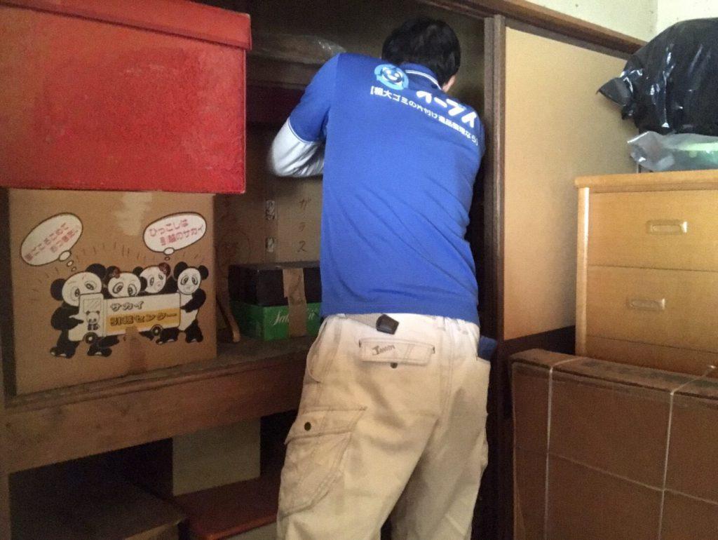 2017年4月21日大阪府大阪市北区で遺品整理に伴い家具や遺品処分をしました。写真8