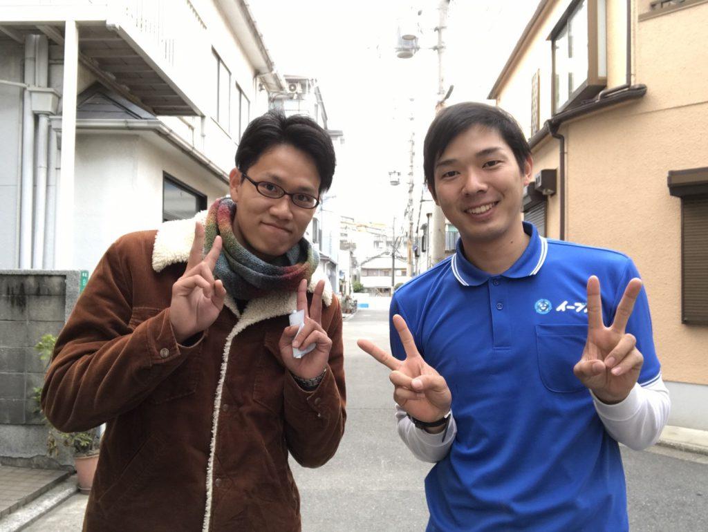 2017年4月14日大阪府堺市東区で引っ越しあたっての不用品の回収でイーブイを利用して頂きました。