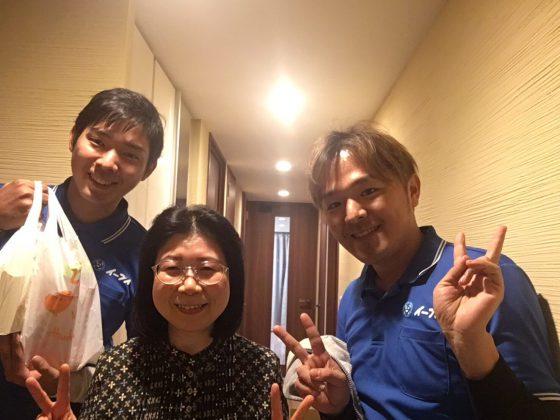 2017年4月17日兵庫県川西市で引っ越しの際に出た箪笥や食器棚などの不用品を処分するのにイーブイ利用して頂きました。