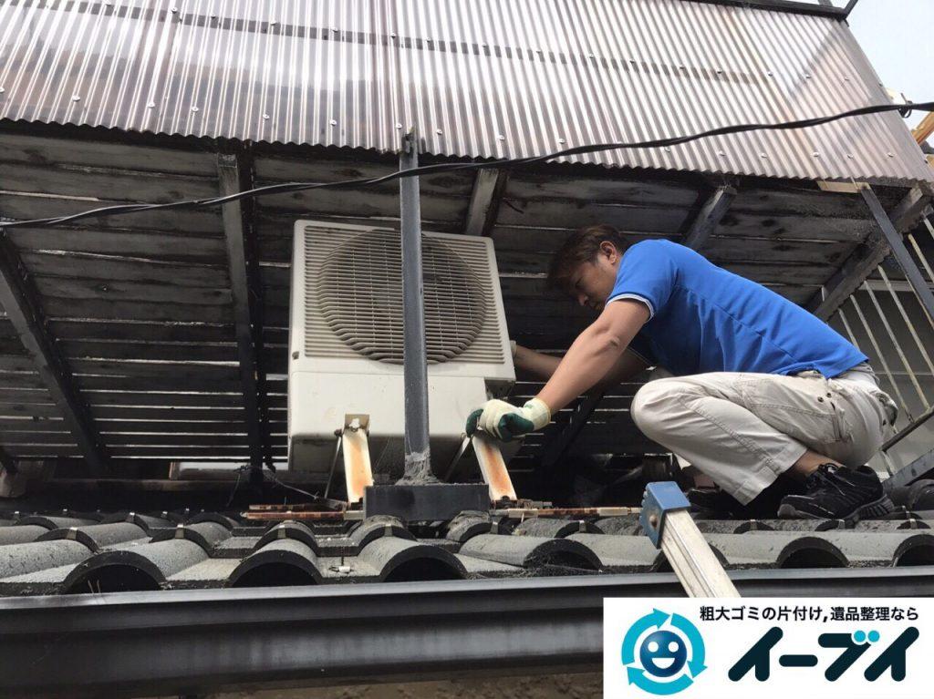 2017年5月22日大阪府大阪市城東区で空き家の室外機や家財道具の不用品回収をしました。写真6