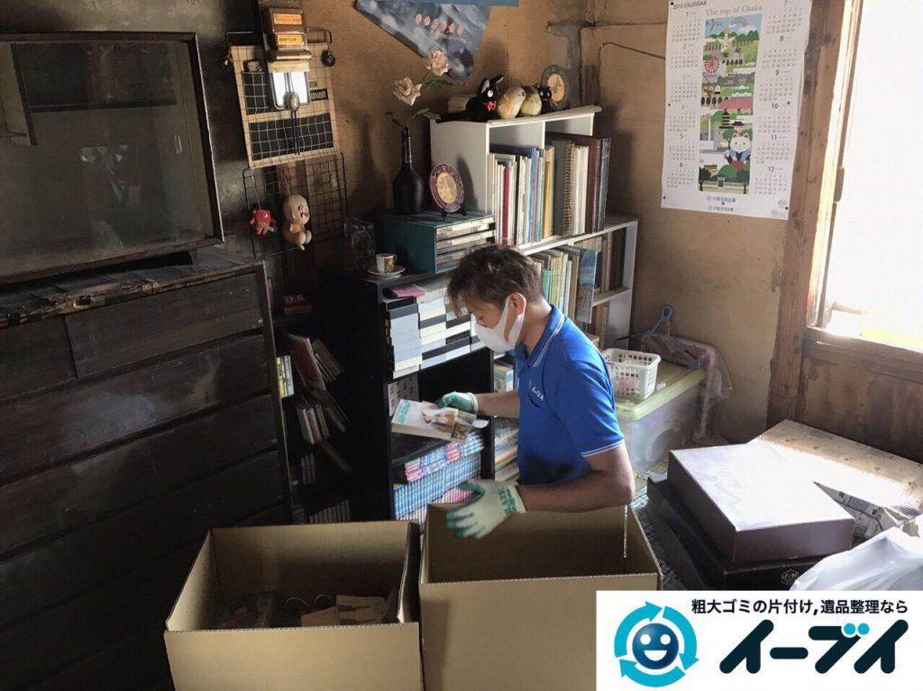 2017年5月22日大阪府大阪市城東区で空き家の室外機や家財道具の不用品回収をしました。写真5