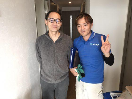 2017年5月8日大阪府大阪市淀川区で本やハンガーラック等の粗大ゴミの処分でイーブイを利用していただきました。