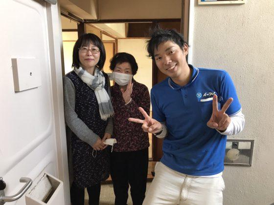2017年5月14日大阪府茨城市で家財道具などの処分でイーブイを利用して頂きました。