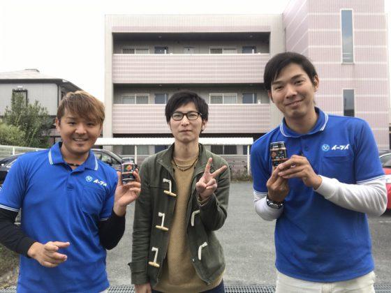 2017年5月29日兵庫県神戸市東灘区で引っ越しにあたっての不用品の処分でイーブイを利用して頂きました。